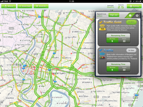 Longdo Traffic 2.0 (iOS)